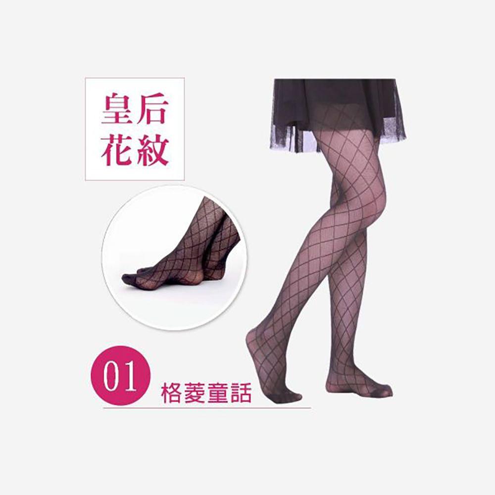 皇后走路花紋襪 NO.1 格菱童話