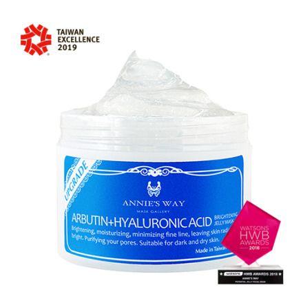 熊果素玻尿酸淨白果凍面膜 250ml