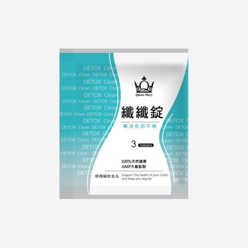 【網美塑身武器】第三代 / 纖纖錠 / 包 / 三錠