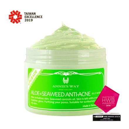 蘆薈+海藻控油果凍面膜 250ml