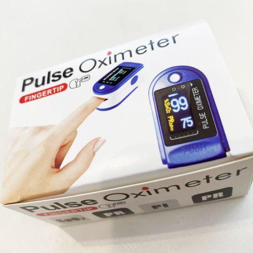【防疫商品】手指式血氧飽和監測器~血氧機