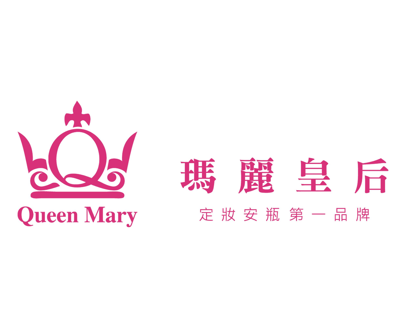 Qeeen Mary 瑪麗皇后
